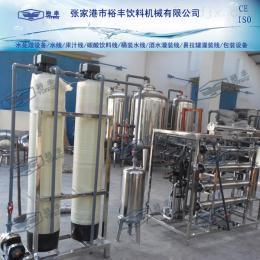 0.5吨玻璃钢水处理设备