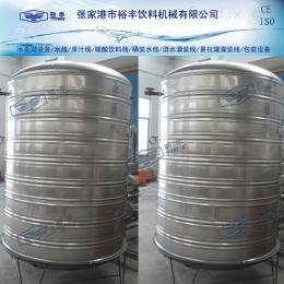 1000L水罐