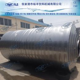 20吨纯水罐(饮用水生产线)
