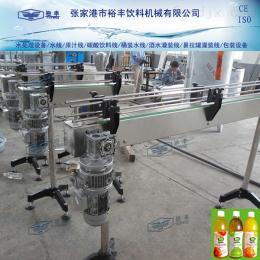 灌裝輸送線,工程塑料鏈板輸送