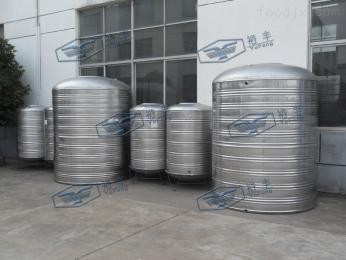 厂家供应300L-20000L优质不锈钢储水罐,饮用水罐