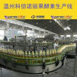 kx-2000成套诺丽果酵素发酵设备价格|全自动诺丽果酵素灌装生产线设备厂家