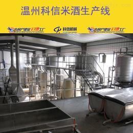 kx-2000自動化米酒生產線設備 全套米酒制作設備廠家