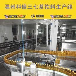 kx-2000中小型三七茶饮料生产线设备价格 全自动三七茶饮料设备厂家