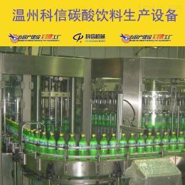 kx-2000全套碳酸饮料灌装生产线设备价格|含气饮料制作工艺