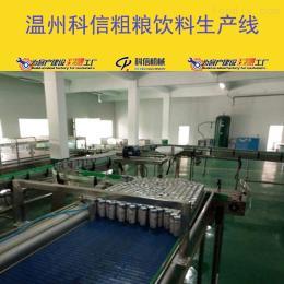 kx-1565整套粗粮饮料加工设备 谷物饮料生产线