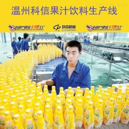 kx-2000饮料灌装生产线设备厂家