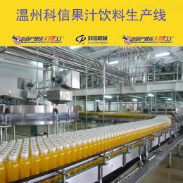 kx-124成套饮料灌装生产线