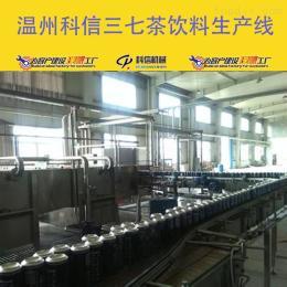 kx-2000新型三七茶饮料生产线设备价格|全自动三七茶饮料设备厂家