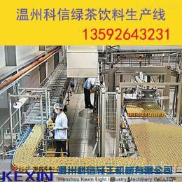 kx-2000大型绿茶饮料生产线设备价格|全自动绿茶饮料灌装流水线设备厂家