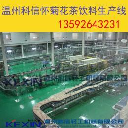 kx-2000半自动怀菊花茶饮料生产线设备价格|全套怀菊花茶饮料灌装机械设备厂家