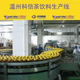 kx-2000半自动茶饮料生产线设备价格|全套茶饮料设备厂家