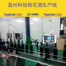 kx-2000小型桃花醉酒酿造设备厂家温州科信