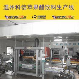 kx-2000成套苹果醋饮料生产线设备价格|全自动苹果醋饮料发酵罐设备厂家