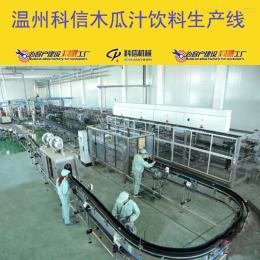 kx-2000整套木瓜汁饮料制作设备价格|新型木瓜汁饮料灌装生产线设备厂家