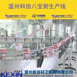 kx-12小型易拉罐饮料灌装设备