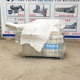 ZB-125千叶豆腐斩拌机成套加工设备