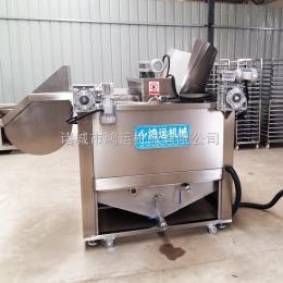 HY-1200鸿运专业生产油水混合油炸机/食品膨化油炸设备