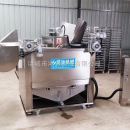 HY-1000油水混合江米條半自動油炸機