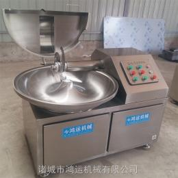 ZB-80烤腸魚丸斬拌機