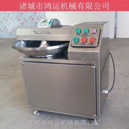 HY-20小型实验斩拌机/实验室设备厂家
