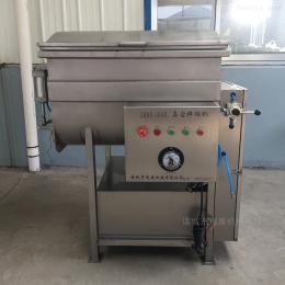 BX-300L速凍水餃餛飩真空拌餡機