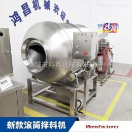 千页豆腐搅拌设备 滚筒拌料机