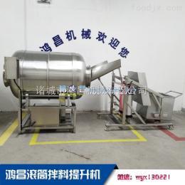 搅拌机 滚筒拌料机 调味品设备