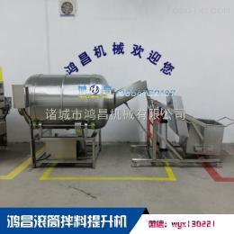 調味品廠加工設備 素肉全自動上料滾筒拌料機