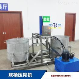 芦荟胶全自动大型压榨机 节能环保设备
