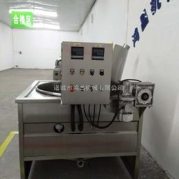小型鱼豆腐设备 油水分离 纯油可定制