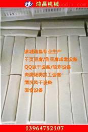 千页豆腐设备/切丝机