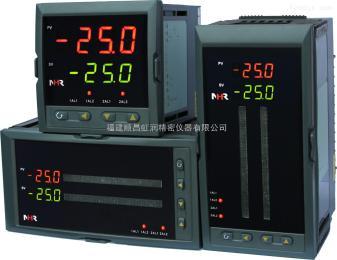 廠家直銷NHR-5200系列雙回路數字顯示控制儀