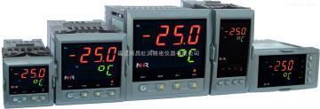廠家直銷NHR-1300/1340系列傻瓜式模糊PID調節儀/程序段控制調節儀