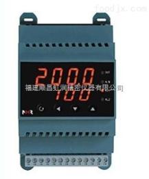 NHR-DN30/DN40导轨式模糊PID温控器