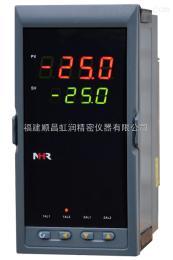 供應虹潤容積儀 數字顯示容積儀廠家