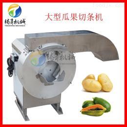 TS-Q128自動切薯條機 切割成品表面光不破壞組織