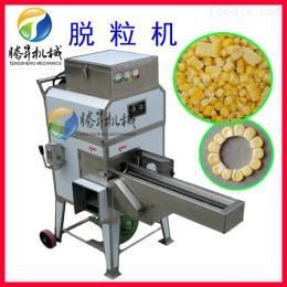 甜玉米脱粒机 解冻玉米加工脱粒设备