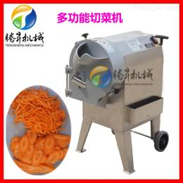 瓜果切片机 土豆切丝机 果蔬切丁机