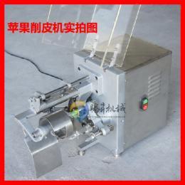 TS-P50全自动水果削皮机 苹果分瓣机 哈密瓜去皮机 脱皮机