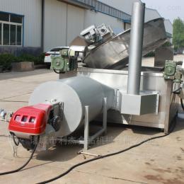 LJ-1500自动出料超温断电麻花油炸锅油水分离油炸机