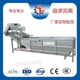 LJQX-2500厂家低价热销气泡旋流清洗设备 鲜苹果清洗机专业制造商 花生果清洗机