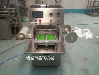 豆腐盒式充氮气包装机