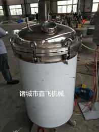 蒸煮锅 立式小型杀菌锅