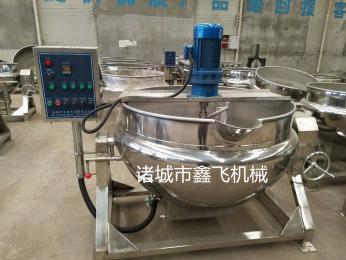 蒸汽可倾搅拌夹层锅