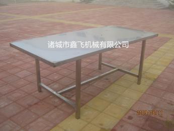 304不锈钢工作台