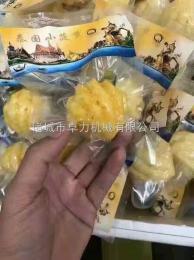 水果真空包裝機用途