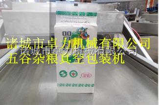 供应五谷杂粮包装机