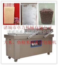 黑玉米真空包装机用途