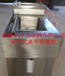 DZ-600/2S型酱菜下凹真空包装机水产品真空机
